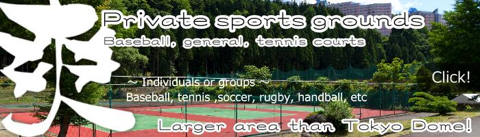 Outdoor Ground baseball, Genaral, Tennis courts